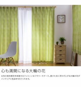 窓を飾るカーテン ナチュラル BLOSSOM(ブロッサム) 遮光2級 形態安定 (MZ) 幅100cm×丈220cm(2枚組) ブルー 〔送料無料〕