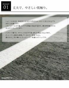 シェニール織 ヴィンテージボーダーラグマットPS800 140×200cm (TOS) グレー 〔送料無料〕