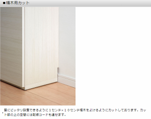 フナモコ 奥行31cm薄型リビング収納 【幅90.5×高さ84cm】 ホワイトウッド LBS-90 【送料無料】