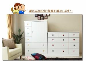 ベビータンス/子供部屋家具 【ホワイト×取っ手板:おまかせ×全8枚】 幅90cm 日本製 【完成品】 【送料無料】