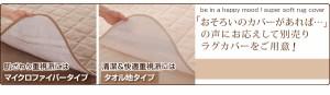 ラグマット 190×190cm アイボリー スーパーふかふかラグ〔famile〕ファミレ 〔送料無料〕