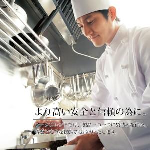 workfriend 調理用白衣男子衿無長袖 SKA321 Sサイズ 〔送料無料〕