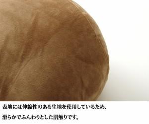 クッション 無地 ボルスター 『ルナもち2』 ネイビー 約20R×40cm 〔送料無料〕