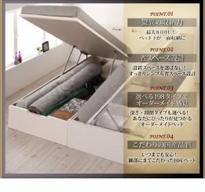 〔組立設置費込〕 収納ベッド セミダブル ラージ 〔横開き〕 〔デュラテクノマットレス付き〕 ホワイト 国産跳ね上げ収納ベッド