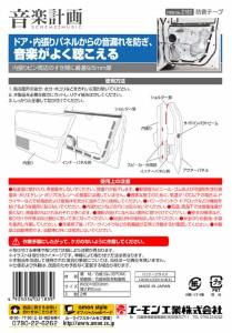 (まとめ) 防音テープ 2183 〔×10セット〕 〔送料無料〕