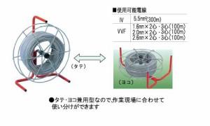 VAリール 【タテ・ヨコ兼用型】 プロメイト E-9107 【送料無料】