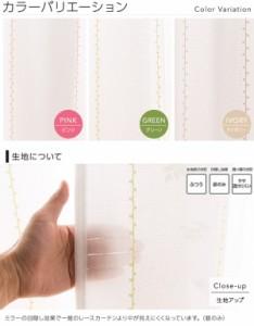 窓を飾るカーテン(デザインとサイズが選べる8000パターン)CHARMY(チャーミー) ミラーレースカーテン (AL) 幅200cm×丈123cm(1...