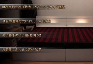 棚 照明付ラインデザインベッド シングル 二つ折りボンネルコイルマットレス付 ホワイト   【送料無料】