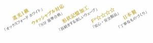 スミノエ NEXTHOME W1015 Nerve ナーヴ 遮光1級 形状記憶加工 ウォッシャブル イエロー 100×135cm 1枚入 既製カーテン 【日本製】