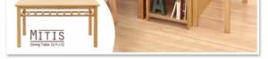バタフライテーブル (幅75cmタイプ)単品 ナチュラル  〔送料無料〕