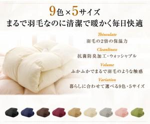 〔単品〕 掛け布団 キング サイレントブラック 9色から選べる! 洗える抗菌防臭 シンサレート高機能中綿素材入り掛け布団 〔送料無料〕