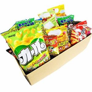 西日本限定「カール」・「かっぱえびせん」が必ず入った! カルビー・明治・菓道など人気駄菓子のスナック袋だけ集めました!ちょっと豪