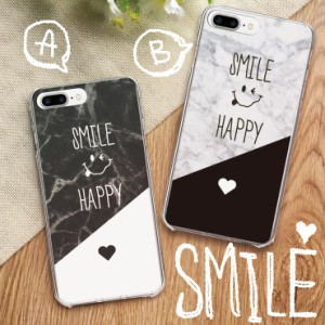 82ea1d4767 iPhone7 ケース iPhone7Plus スマホ カバー ハードケース マーブル バイカラー smile ニコちゃん