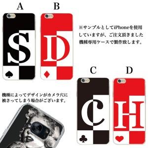 iPhone8 ケース iPhone8Plus スマホ カバー ハードケース トランプ マーク ロゴ チェック ハート ダイヤトランプ柄