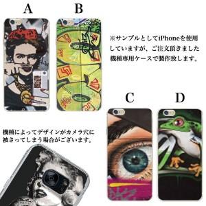 新作 送料無料 iPhone8 Plus iPhone7 6s SE galaxy xperia ハード ケース スマホ    street art ストリート アート ペンキ ペイント