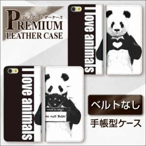 iPhoneX iPhone8 Plus iPhone7 6s SE ベルトなし 手帳型 スマホ ケース 手帳 bbb おしゃれ パンダ 猫熊 アニマル 動物 山賊