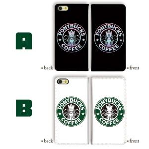 iPhoneX iPhone8 Plus iPhone7 6s SE ベルトなし 手帳型 スマホ ケース bbb ポニー 馬 ユニコーン コーヒー カフェ ロゴ