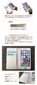 iPhoneX iPhone8 iPhone8Plus iPhone7/7Plus iPhone6Plus/6sPlus SE/5/5s 手帳型 スマホ ケース ベルトなし にこちゃん smile グリッター