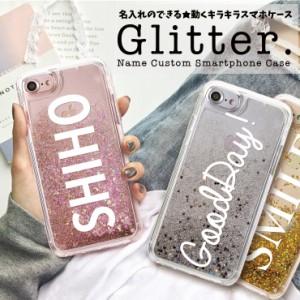 0a4b3223e7 ... ケース キラキラ流れる glitter グリッター きらきら シンプル. 2,380 円(税込). SMAFAB · 名入れのできる  iPhoneX 8/8Plus 7/7Plus 6s/6sPlus スマホ カバー