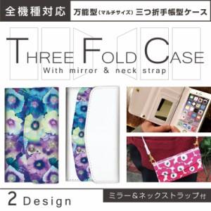 送料無料 iPhone8 Plus iPhone7 6 SE 三つ折り 手帳型 スマホ ケース ネイティブ 全機種対応 native mit
