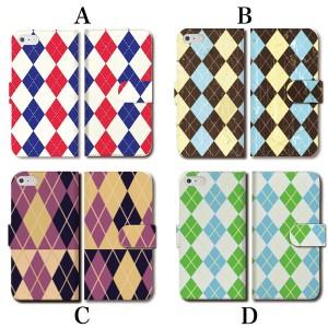 送料無料 手帳型ケース iPhoneX iPhone8 Plus iPhone7 SE 全機種対応 手帳 ケース アーガイル チェック パターン 模様 柄 チェック柄 菱