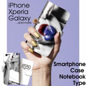 iPhoneX/8/8Plus/7/7Plus/6s/6sPlus/5/5s/SE Xperia Galaxy 手帳型 スマホ カバー ケース sexy girl candy キャンディ fuck