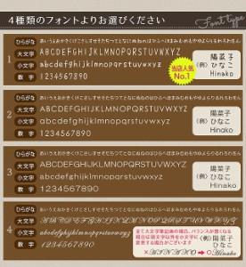 【100個セット】 アルファベット キーホルダー ヒノキ 木製 名入れ 彫刻 ギフト 名入り 誕生日 チーム ノベルティ 名入れ無料 送料無料