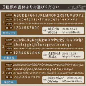 【名入れ無料】【送料無料】  牛革 レザー コードホルダー コードクリップ 文字入れ ギフト コード ケーブルカバー レディース メンズ
