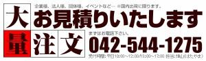 サンギ アパガード Mプラス 125g  (1409-0307)