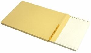 コクヨ 一色刷ルーズリーフ B5 経費明細 26穴 リ-313Z