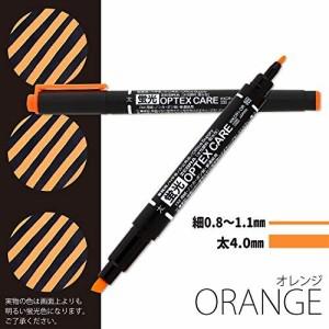 ゼブラ 蛍光ペン オプテックスケア オレンジ 10本 B-WKCR1-OR