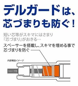 ゼブラ シャープペン デルガード 0.5 ライトブルー 10本 B-P-MA85-LB