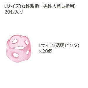 コクヨ 紙めくり リング型 メクリン 20個入り L ピンク メク-522TP