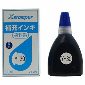 シャチハタ 補充インク POP広告用Xスタンパー青果等級印他用 60ml 藍 XR-6N