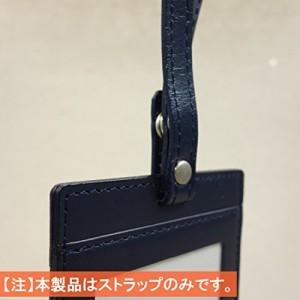 コクヨ ネックストラップ IDeo 紺 NM-LK1DB
