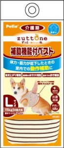ペティオ (Petio) 老犬介護用 補助機能付ベスト L (中型犬)
