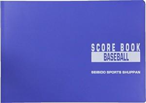 SEIBIDO SHUPPAN(セイビドウ シュッパン) 野球 スコアブック 豪華版 9104