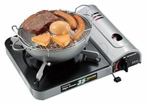 キャプテンスタッグ(CAPTAIN STAG) バーベキュー BBQ用 燻製 鍋 ミニ UG-1054UG-1054