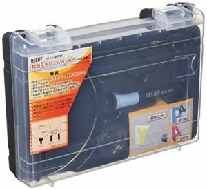 リリーフ(RELIEF) 発泡スチロールカッター RHC-5VH