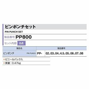 TONE(トネ) ピンポンチセット PP800