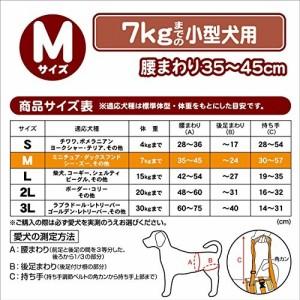 ペティオ (Petio) 老犬介護用 歩行補助ハーネス 後足用 M (小型犬)