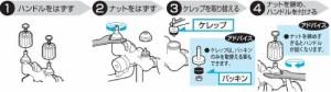 三栄水栓  水栓ゴムパッキン 直径20mm PP12A-1S-20
