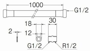SANEI  ペアホース ネジ付き ホースの長さ1m T42S-13X1000