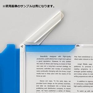 リヒトラブ クリップファイル F5067-1 A4 乳白