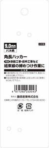 千吉(Senkichi) 角長ハッカー 9.0mm バネ柄
