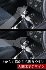 カーメイト 車用 シフトノブ RAZO GTアドバンス2 ディンプル付 ブラック 本革巻き 340g M8/10/12mm対