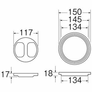 三栄水栓 『シンクの排水口の蓋』 流し排水栓フタセット 3サイズ対応 PH63-9S