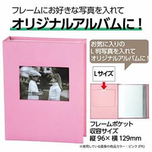 SEKISEI アルバム ポケット ハーパーハウス フレームアルバム Lサイズ 200枚収容 L 151~200枚 布 ピン