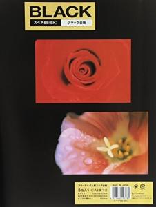 FUJICOLOR スペアアルバム台紙 フリー スペア 5B(BK) ( F10B BK 用 ) ( 台紙5枚入 ) ( ビズ付き ) 1~10ペー