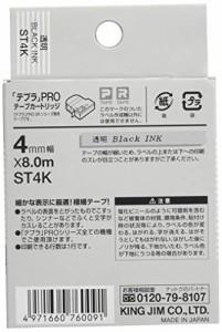 キングジム テープカートリッジ テプラPRO 4mm ST4K 透明